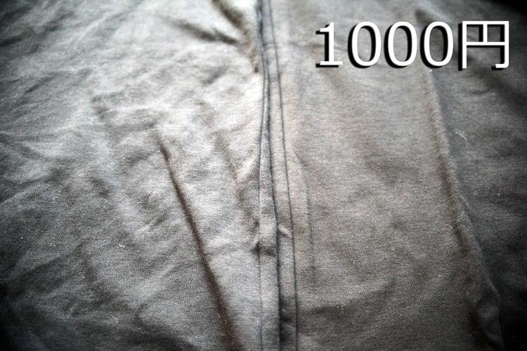 tshirts_20191113_06.jpg