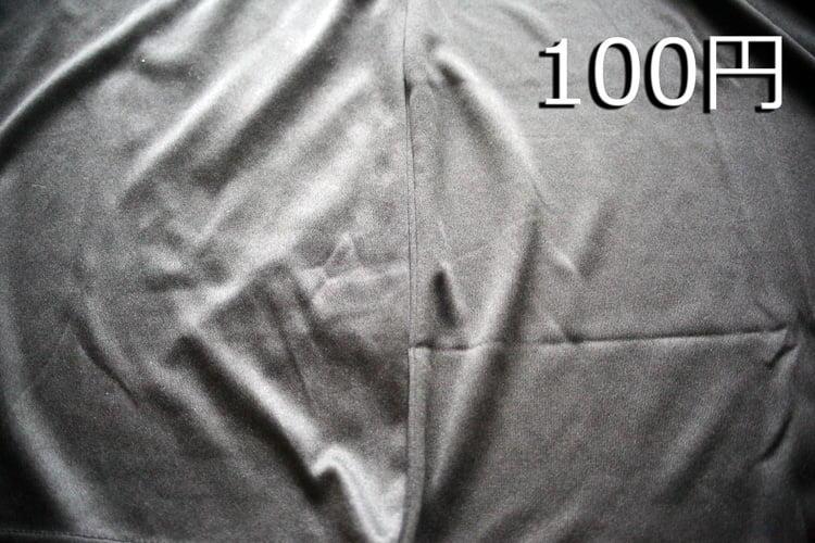 tshirts_20191113_07.jpg