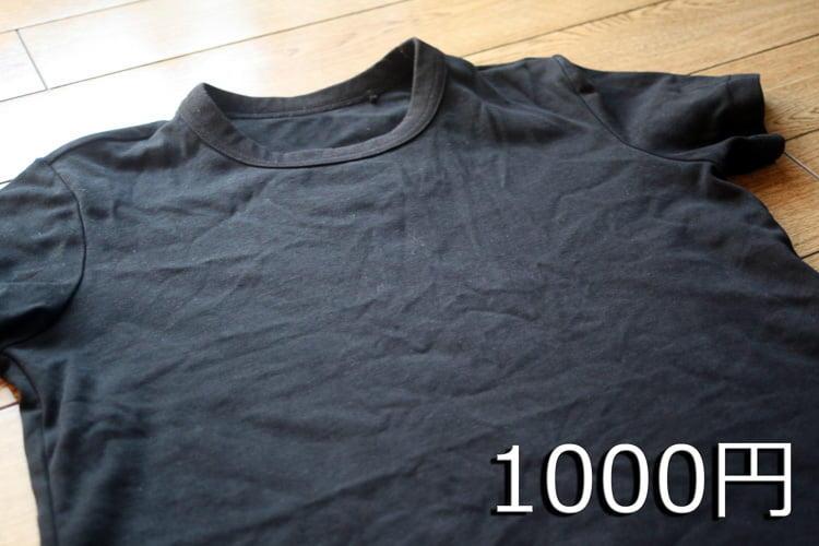 tshirts_20191113_10.jpg