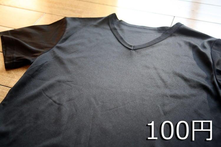 tshirts_20191113_11.jpg