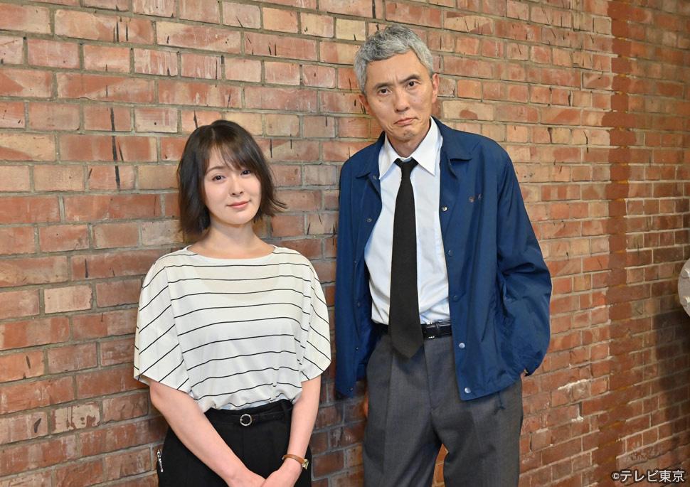 警視庁遺失物捜査ファイル|月曜プレミア8 ドラマ|テレビ東京