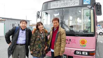 陽介 バス 太川