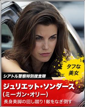 S セガール劇場 テレビ東京