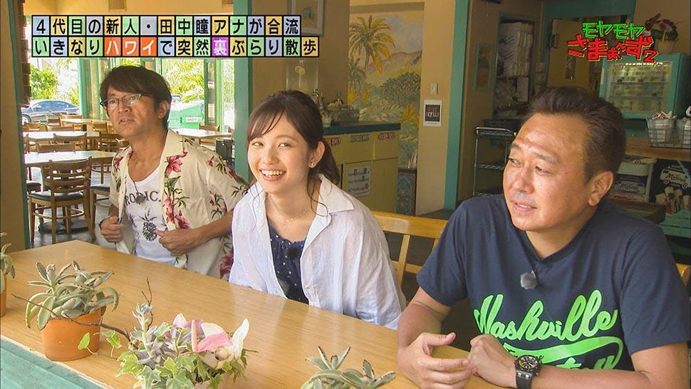 モヤモヤさまぁ~ず2:テレビ東京