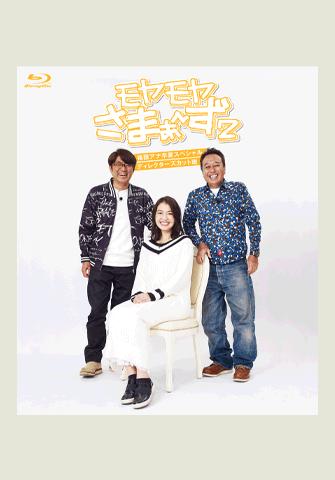 Amazon   SUMMER NUDE ディレクターズカット版 DVD-BOX -TVドラマ
