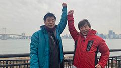 千原 ジュニア タクシー 乗り継ぎ 旅