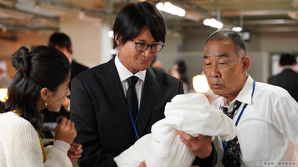 第2話|ストーリー|ドラマホリック!死役所|主演松岡昌宏