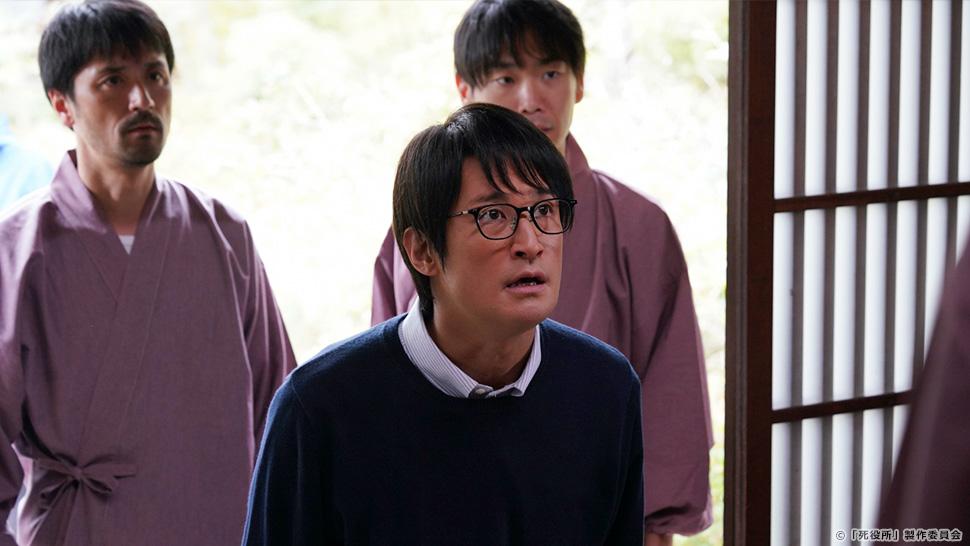 最終話|ストーリー|ドラマホリック!死役所|主演松岡昌宏