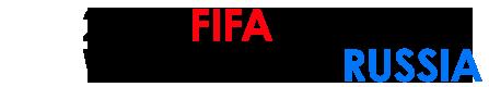 2018 FIFA ワールドカップ ロシア