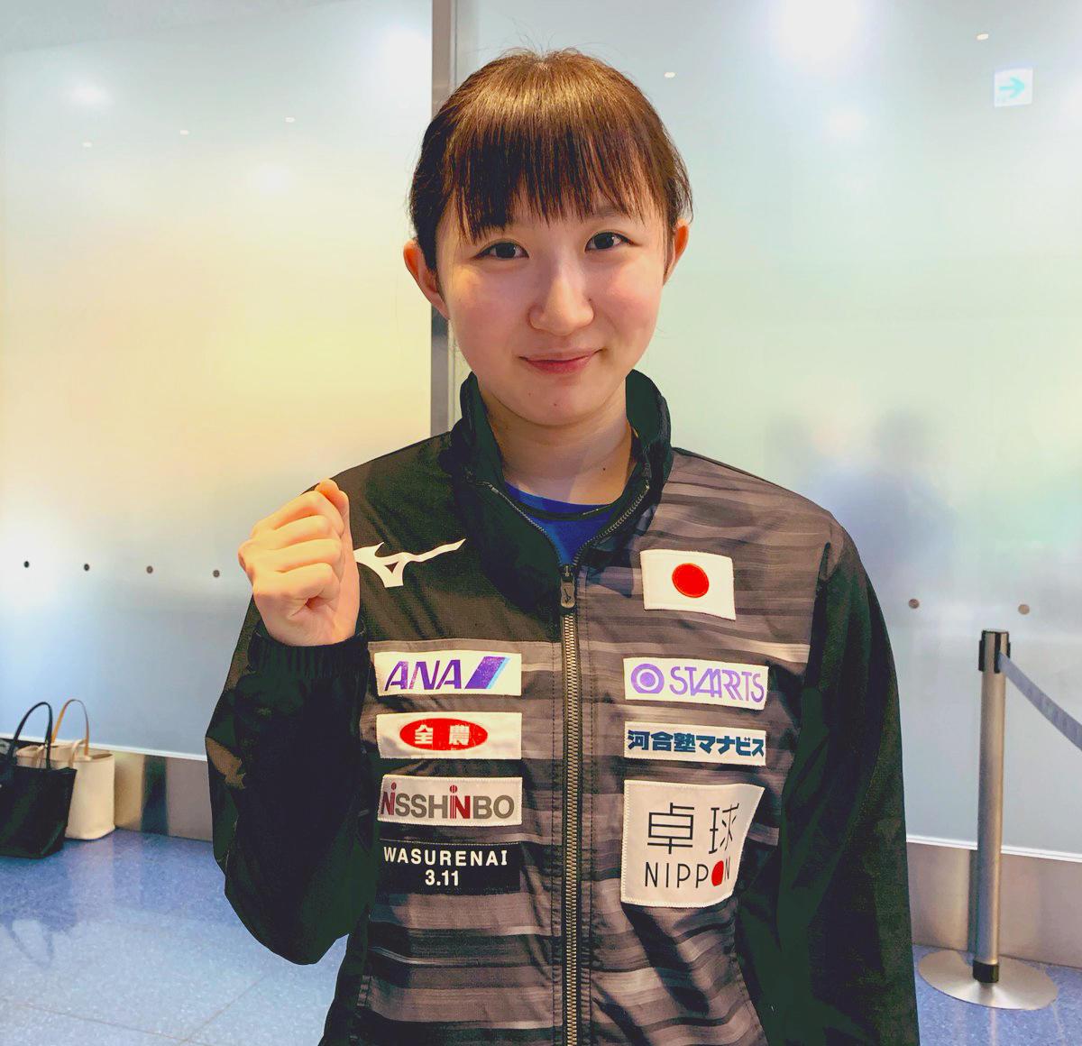 早田ひな 五輪代表レースへ意欲「自分らしく自信をもって戦う」中東遠征へ