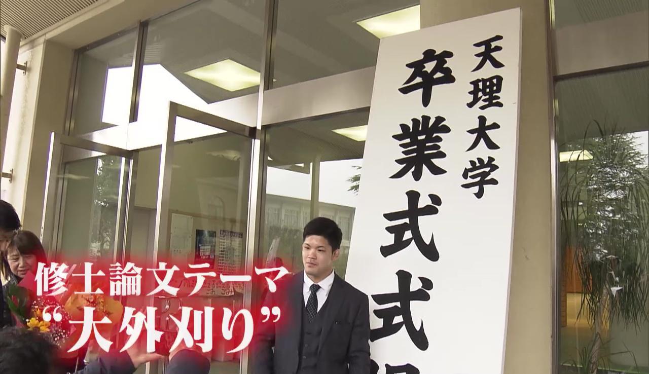 柔道 リオ金の大野将平が大学院を卒業「卒論のテーマは大外刈り」