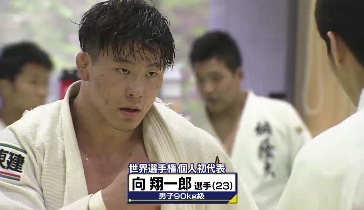 井上康生監督が熱視線 14年ぶり金へ 向翔一郎「すべてをかけたい」