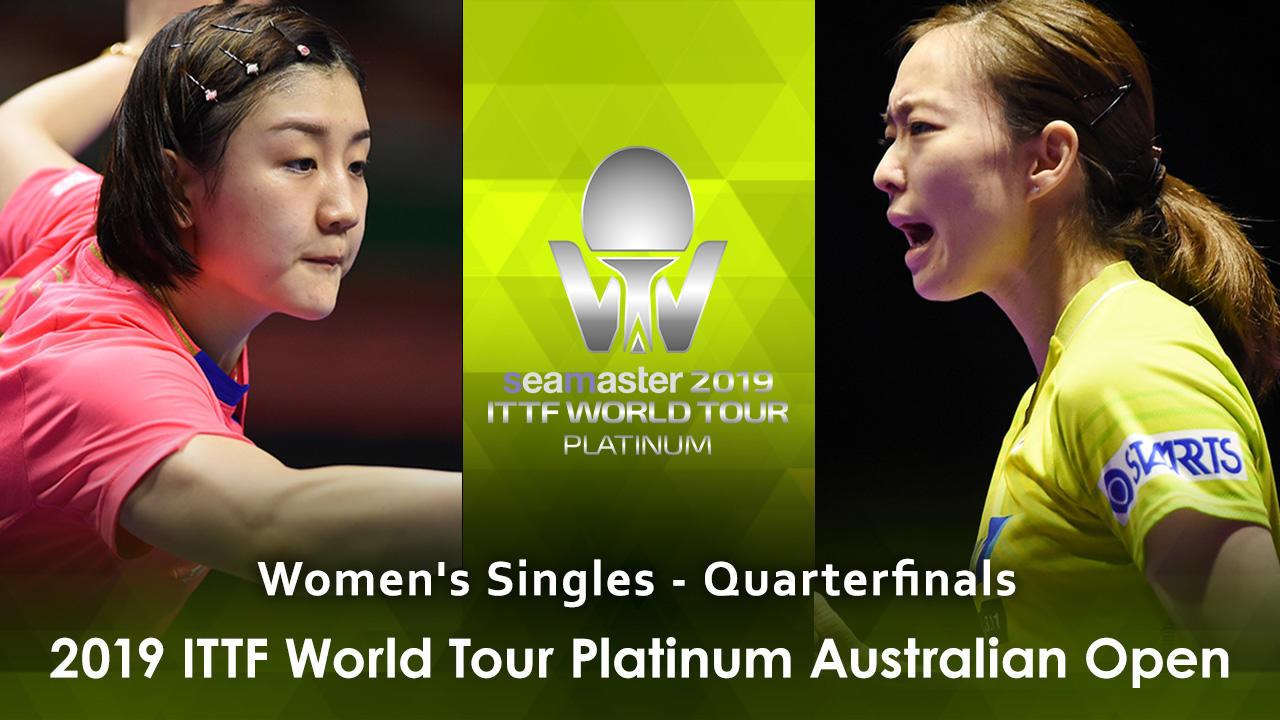 石川佳純 世界ランク1位を撃破!オーストラリアOP 女子シングルス準々決勝 石川佳純vs陳夢
