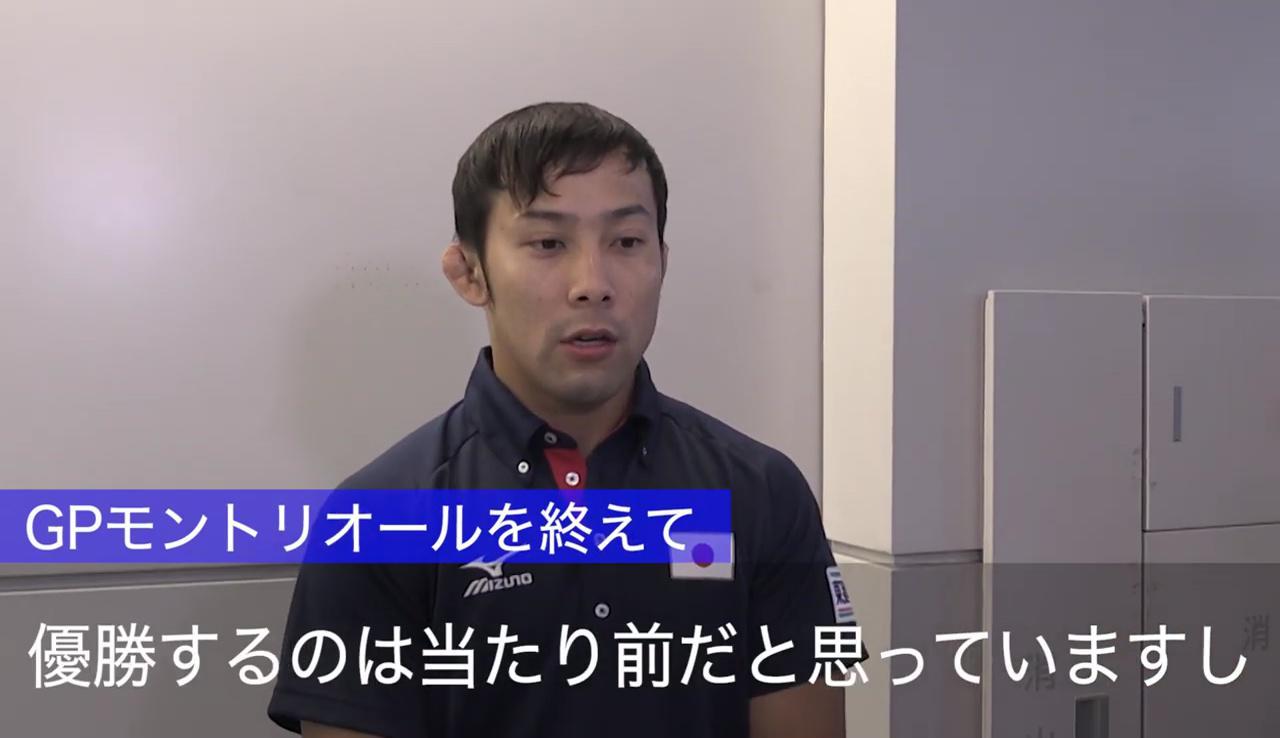 【柔道】オール一本勝ちで優勝の髙藤直寿「優勝するのは当たり前」