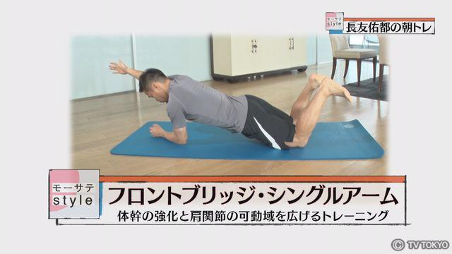 テレビ東京スポーツテレビ東京