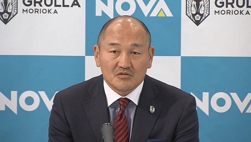 J3盛岡 新監督 秋田豊「岩手のみなさんに勇気と希望を」