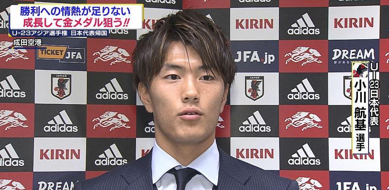 U-23日本代表 小川航基「成長して東京五輪では金メダル獲る」