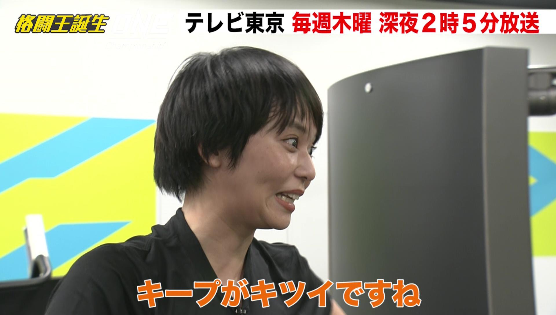 女子格闘家・山口芽生のトレーニングを依吹怜が体験!/格闘王誕生!ONE Championship
