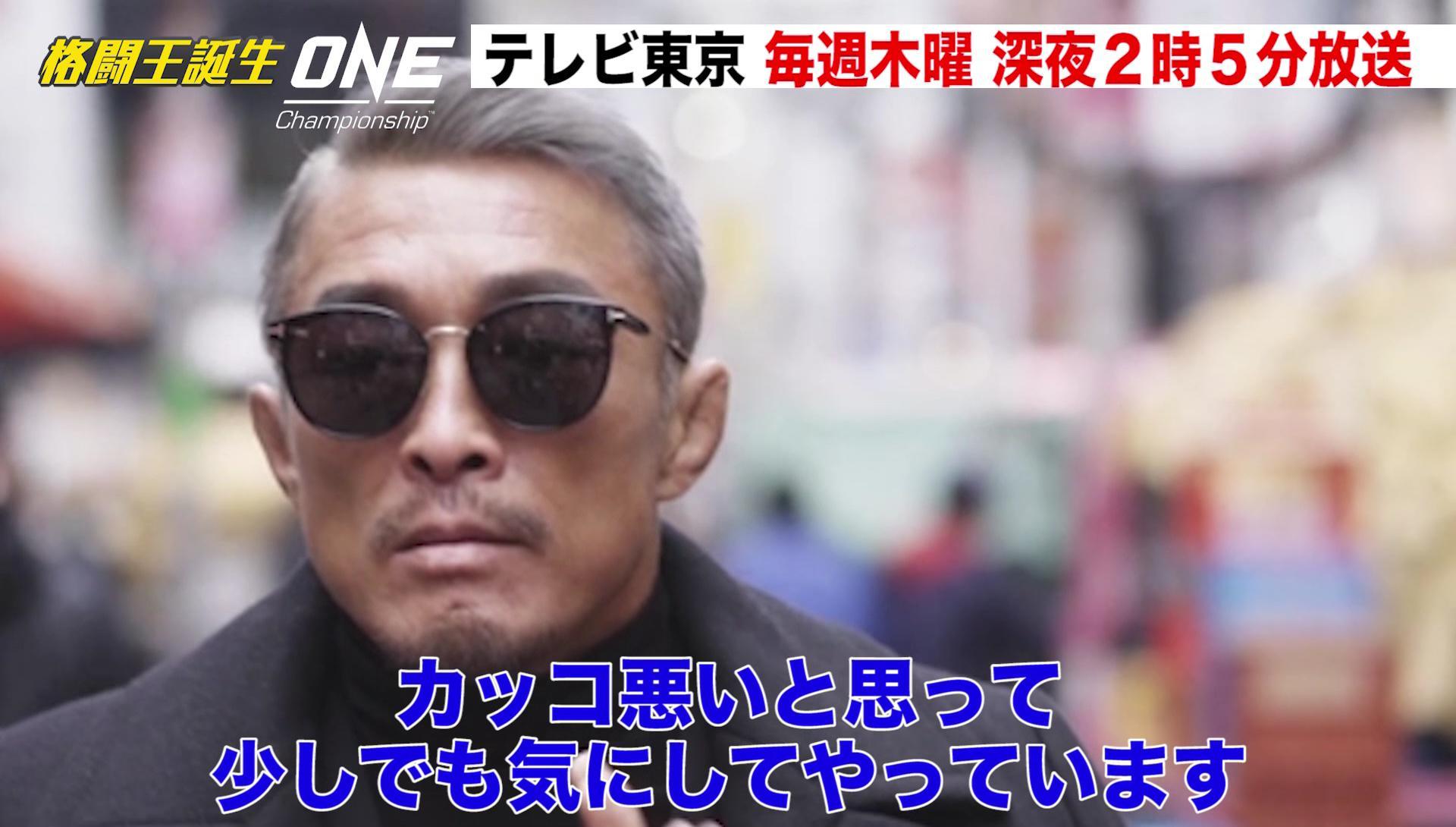 ONEシンガポール大会 44歳格闘家・秋山成勲に独占インタビュー/格闘王誕生!ONE Championship
