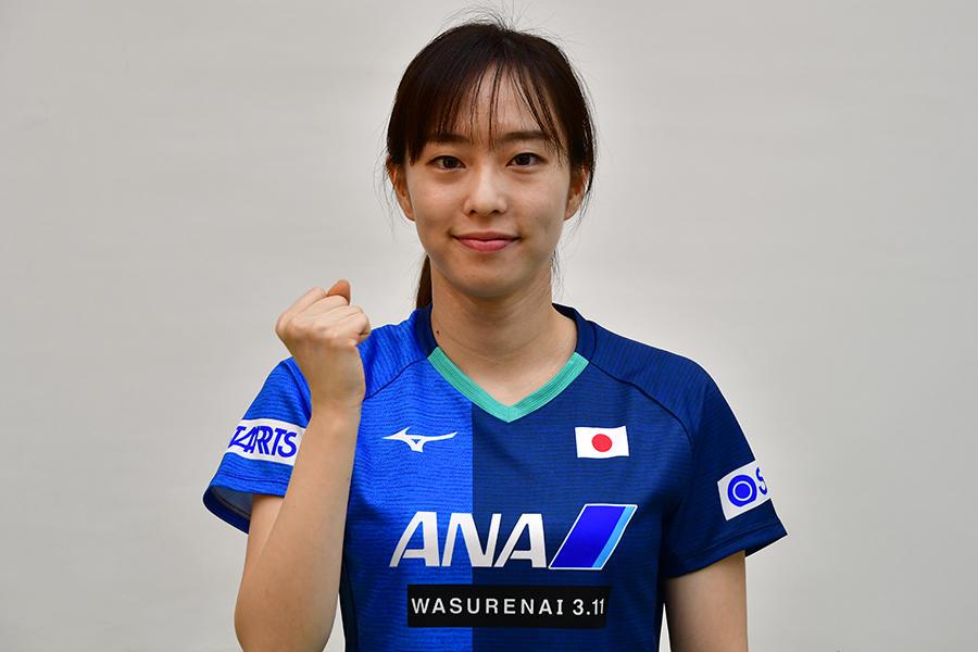 石川佳純 21年五輪内定に「一日一日努力していきます」