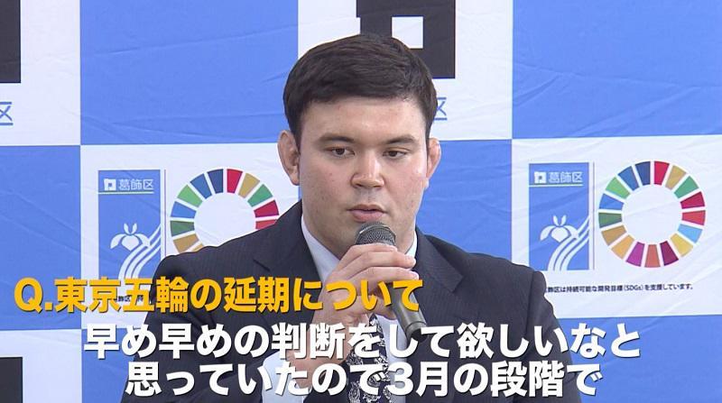 柔道 東京五輪代表内定 ウルフが異議「連盟は判断が遅い」