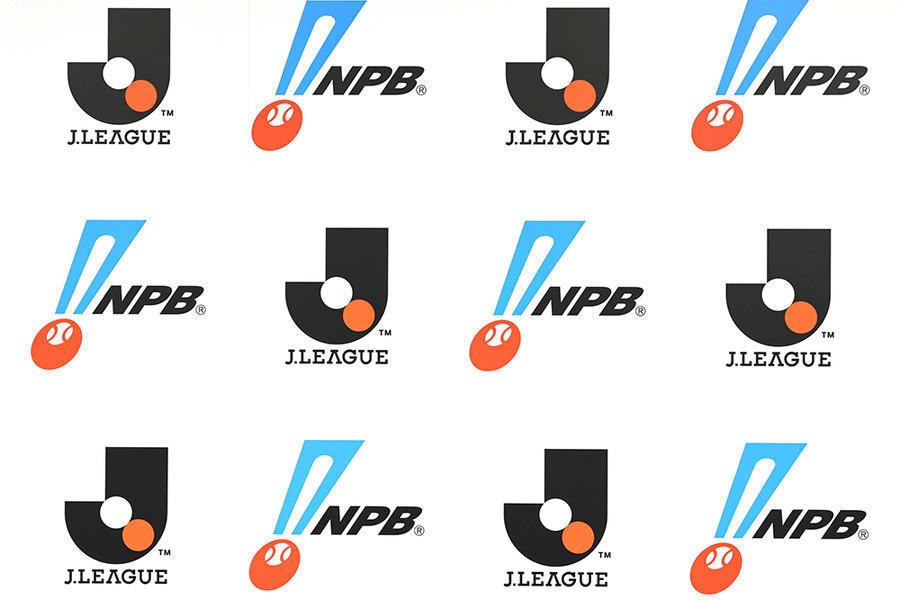 Jリーグ・NPB 再開のカギは「国民一人ひとりの努力」