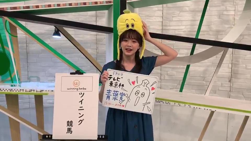 杯 テレビ 賞 東京 青葉 「テレビ東京杯青葉賞」