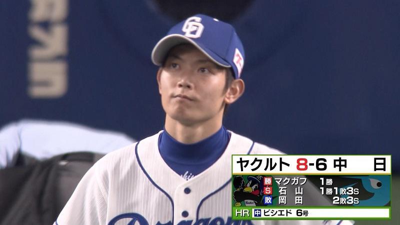 【中日】守護神・岡田俊哉が9回に一挙4失点で逆転負け