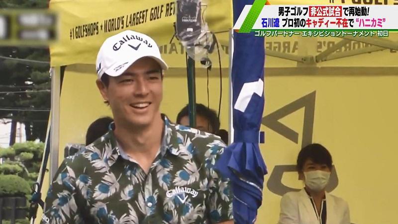 【男子ゴルフ】非公式試合で再始動、石川遼「一歩踏み出せるのはありがたい」