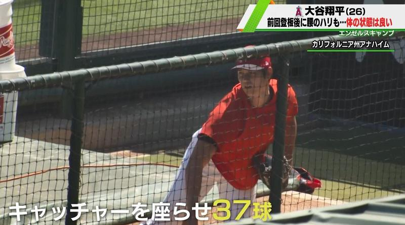 大谷翔平、打者と投手の二刀流復活へ!紅白戦で2ベースヒットを放つ