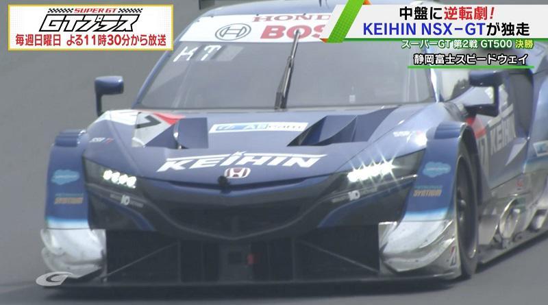スーパーGT第2戦 GT500 KEIHIN NSX-GTが2018年開幕戦以来の優勝