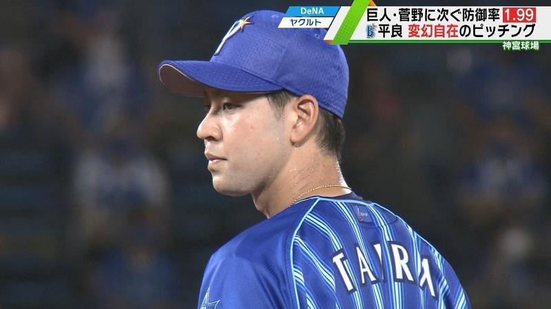 【DeNA】平良拳太郎 7回無失点の好投で防御率リーグトップに!