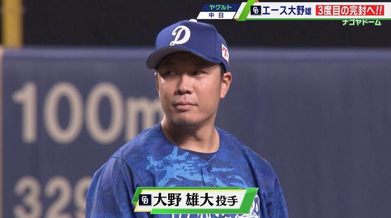 【中日】4連勝!大野の奪三振ショー&アルモンテの2試合連続弾