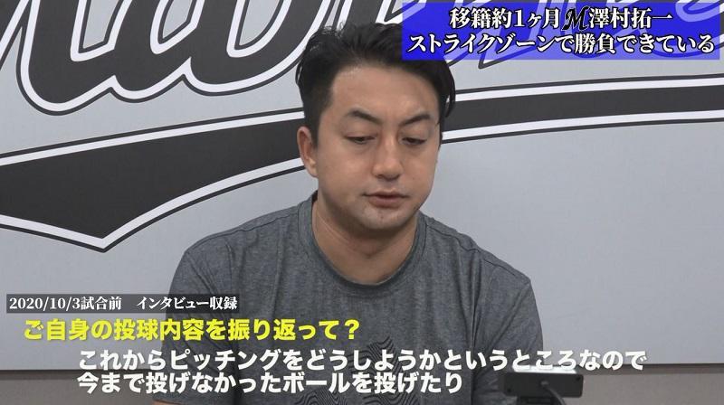 【ロッテ】独占!澤村拓一 赤裸々インタビュー「今まで投げなかったボールを投げている」