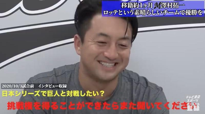 【ロッテ】独占!澤村拓一 赤裸々インタビュー「優勝するチームにはあって、していないチームにはないものがある」
