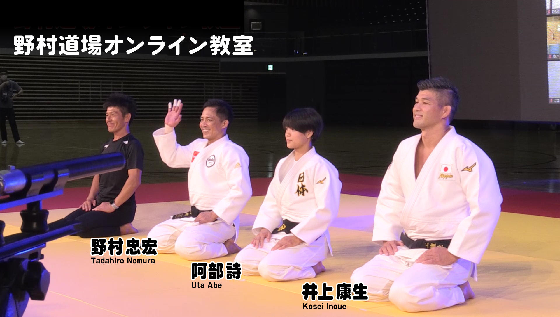 東京 柔道 テレビ