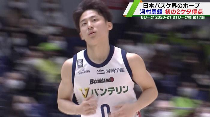 【Bリーグ】日本バスケ界のホープ・河村勇輝 初の2ケタ得点!スリーを決めアシストでも魅せる