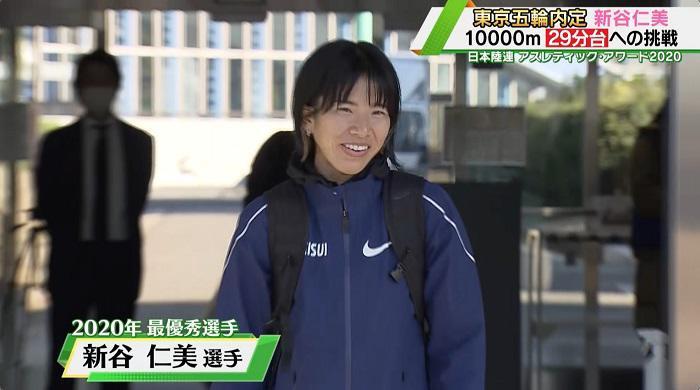 【陸上】新谷仁美が最優秀選手に決定、今年「まずは5000mの日本記録にチャレンジ」アスレティック・アワード2020