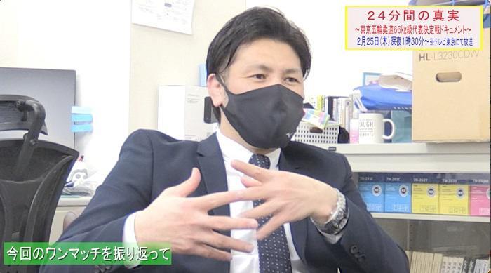 【柔道】解説・小野卓志氏が語る 阿部×丸山 世紀の激闘!