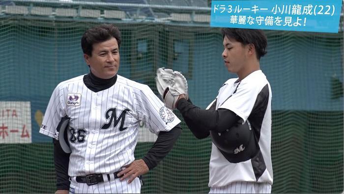 【ロッテ】ドラフト3位ルーキー・小川龍成の華麗な守備を見よ!