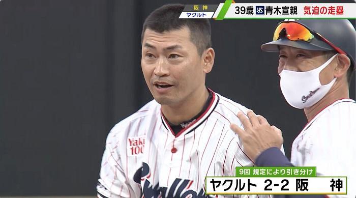 【ヤクルト】39歳・青木宣親 気迫の走塁「気持ちで打った」首位阪神と引き分ける