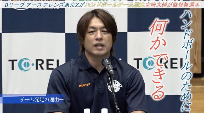 """宮﨑大輔が""""監督兼選手""""就任で覚悟を語る「このチームから日本代表を出したい」"""