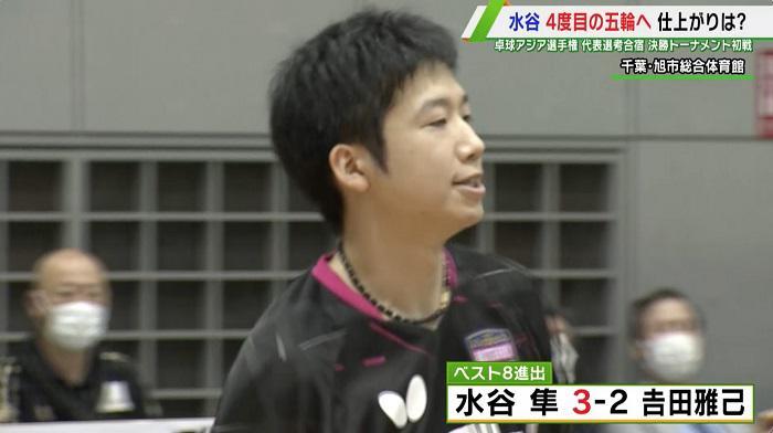 【卓球】水谷隼 ベスト8進出! 「今の仕上がりを見て欲しい」アジア選手権の代表権獲得へ