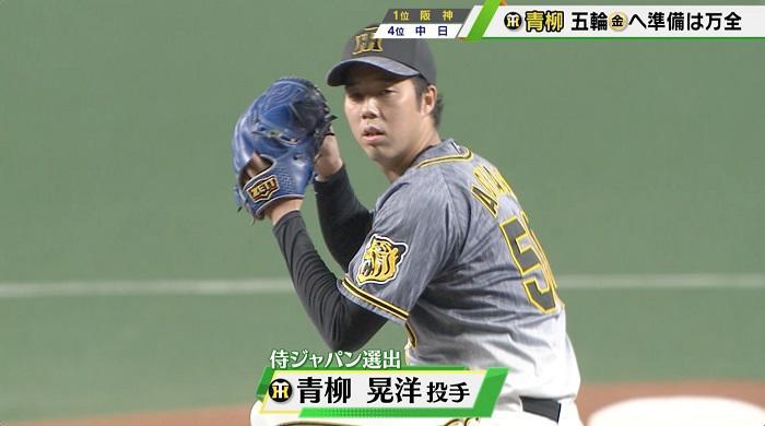 【阪神】侍J・青柳晃洋 7回1失点の好投で大野雄大との投げ合い制す