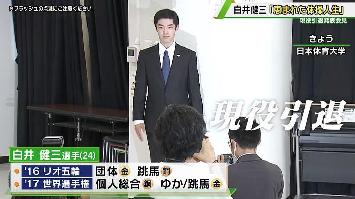 【体操】白井健三 引退会見「選手としての未練は一つもない」