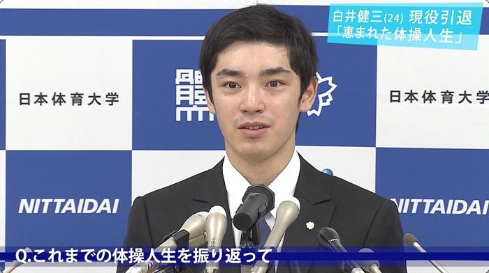 【引退会見】体操 リオ五輪金メダリスト・白井健三が現役引退、指導者の道へ