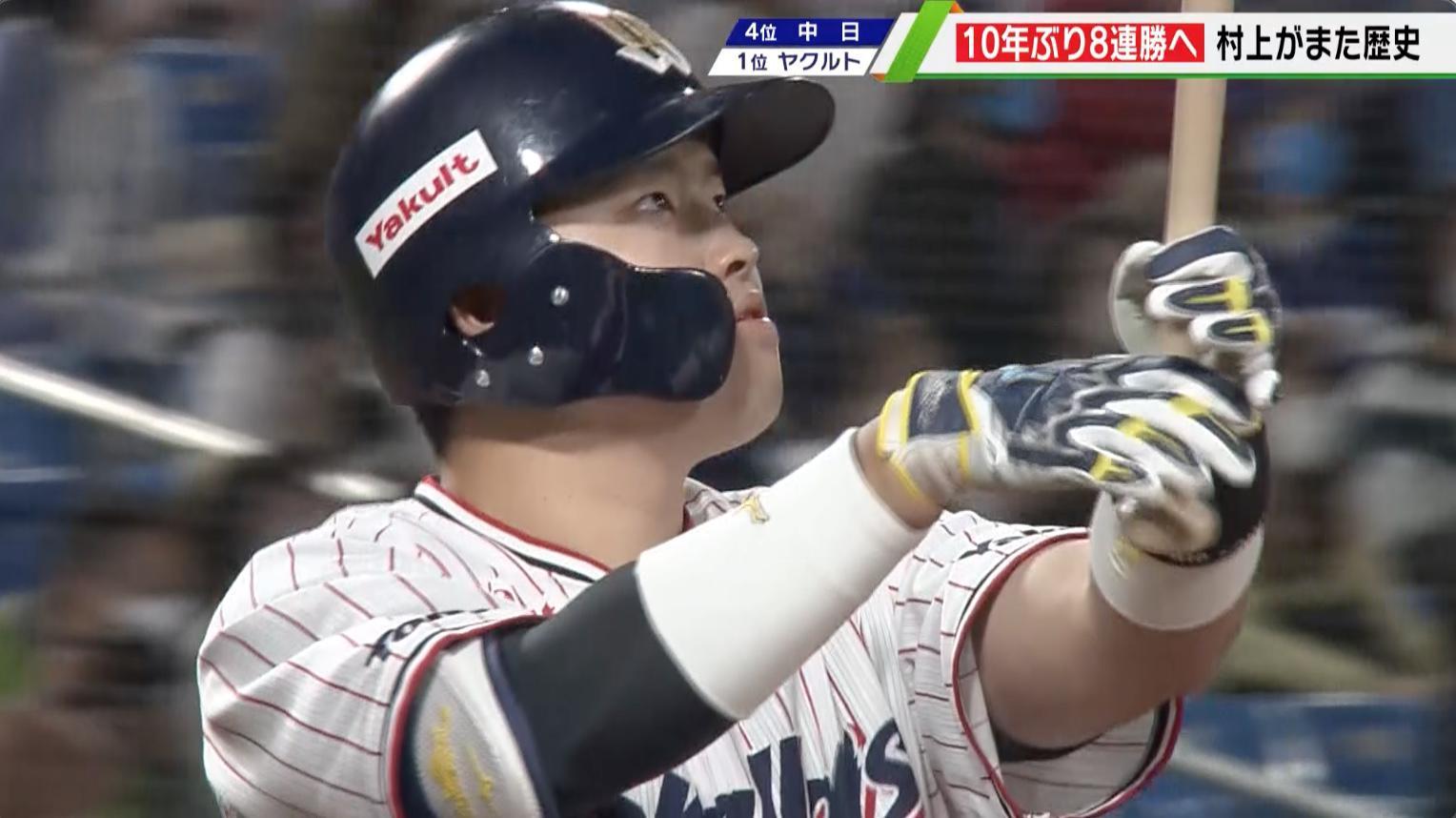 【ヤクルト】村上宗隆 史上最年少100打点達成!チームは10年ぶりの8連勝