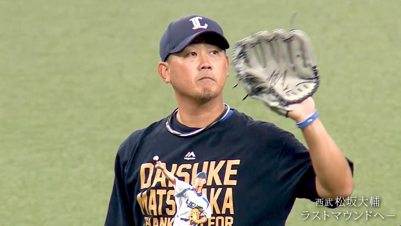 【西武】今夜引退試合!松坂大輔 ラストマウンド前最後の練習