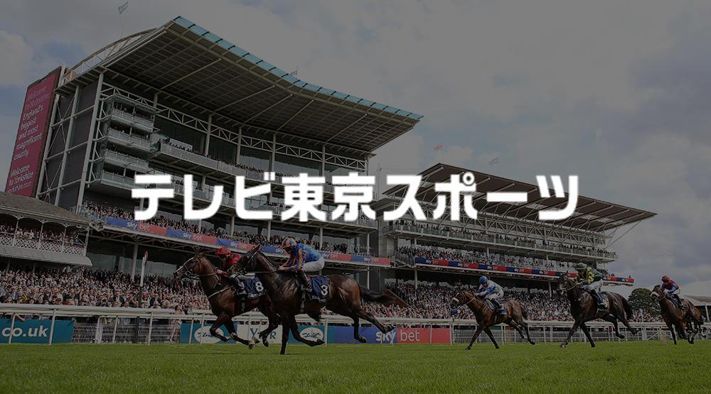 21年北九州記念優勝のヨカヨカが引退 繁殖馬へ