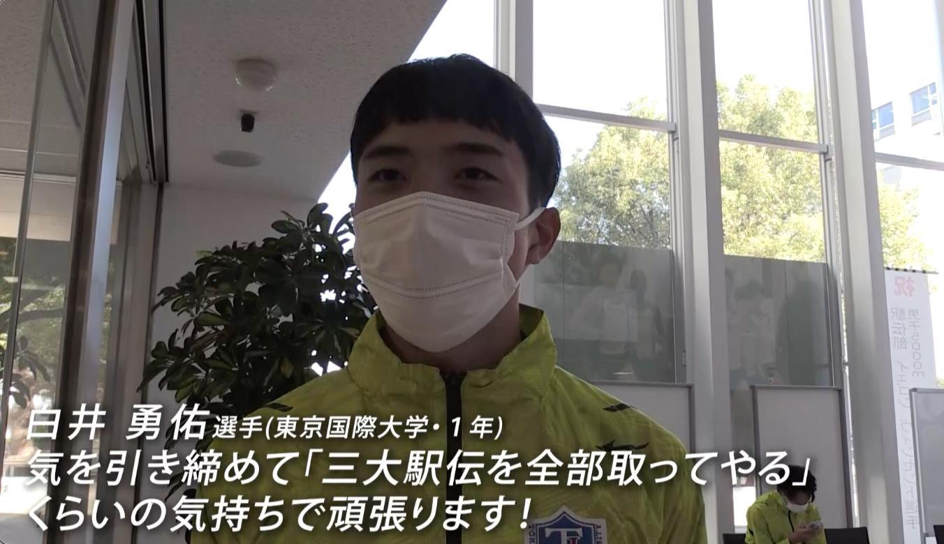 出雲駅伝初V!東京国際大・白井勇佑 区間5位の快走で堂々デビュー